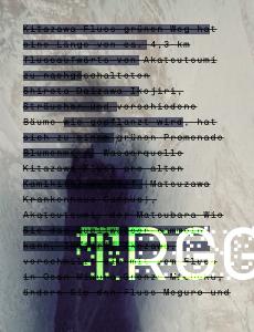 trgg_i